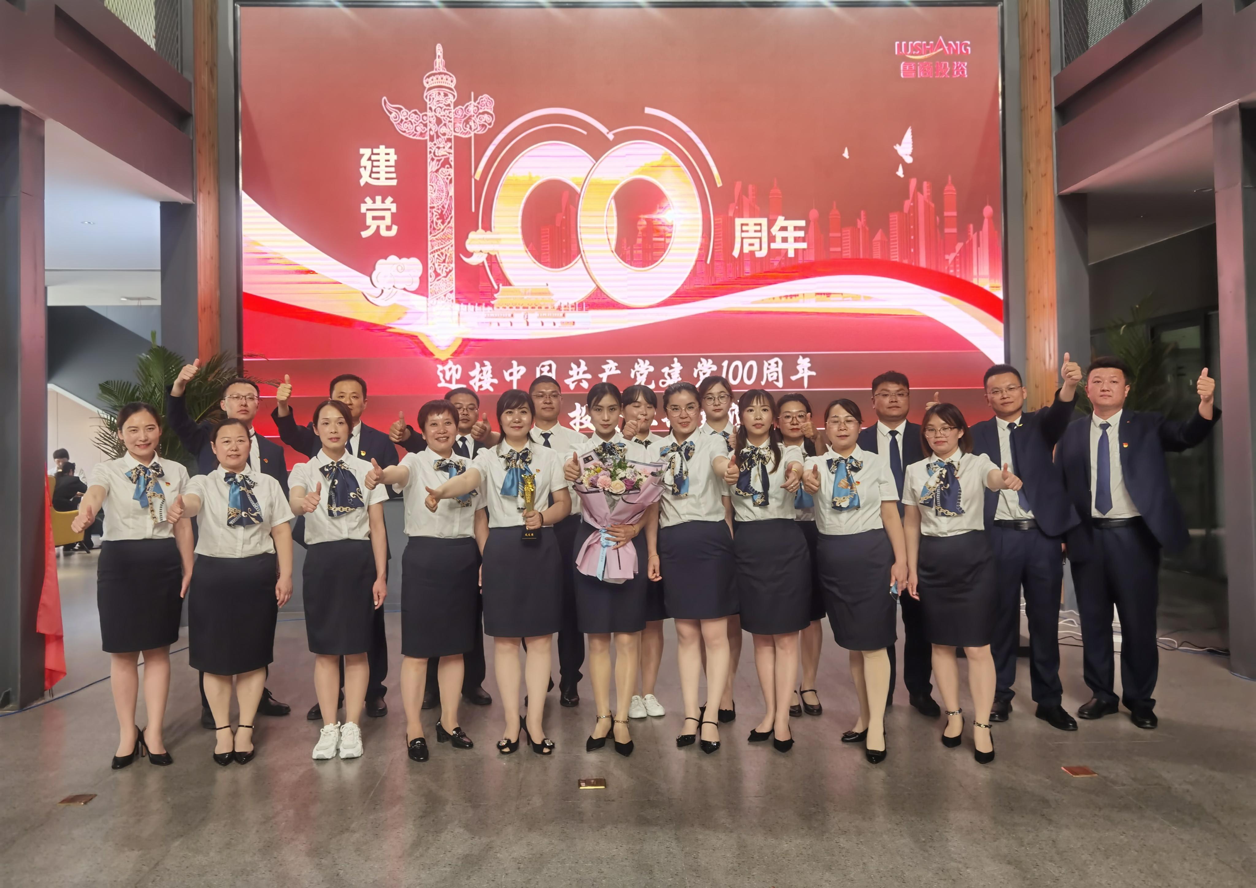迎接建党100周年红歌竞演